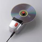 Ставим диск и...