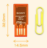 Sony Pocket bit – флэш-память для минималиста