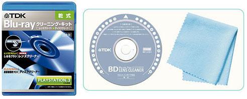 Держи Blu-Ray Discs в порядке!