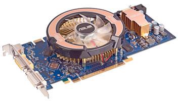 ASUS EN8800GT/HTDP/1G