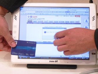 Планшетный ПК для покупок и расчётов в Интернет