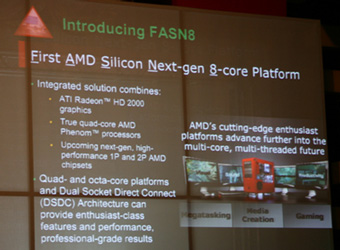 Концепция платформы AMD FASN8