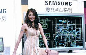 Samsung представляет монитор с диагональю 57 дюймов