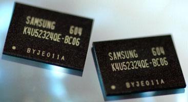 Samsung GDDR4. Ищите на топовых видеокартах AMD.