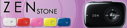 Creative Zen Stone и его цветные