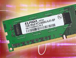 DDR3 от Elpida