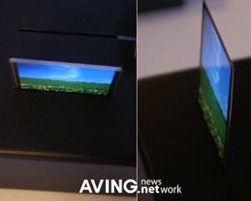 Тонкий AM-OLED от Samsung