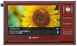 Toshiba Gigabeat V
