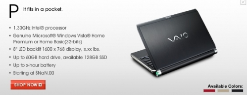 Возможные спецификации нетбука Sony