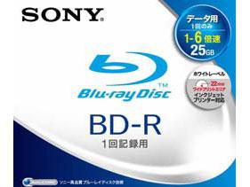 Sony BD-R: 25 ГБ и поверхность для печати