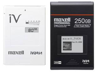 Слева прототип iVDR с сегментным дисплеем, справа – с матричным
