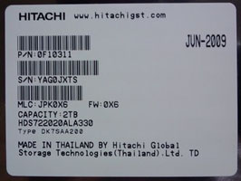 Этикетка с упаковки 2-ТБ настольного жёсткого диска Hitachi