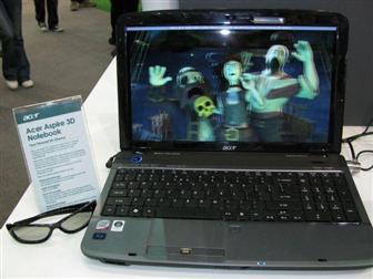 Acer Aspire 3D. Ноутбук со стереоэкраном.