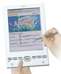 E-Book с цветным «бумажным» экраном