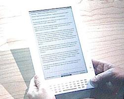 Завтра выйдет мегачиталка Amazon Kindle DX?