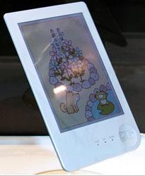 Прототип новой книги Fujitsu
