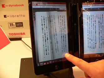 Электронная книга Toshiba libretto W100