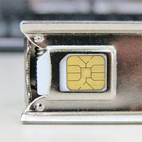 SIM-карта в ложе «гильотины»