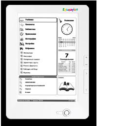 Pocketbook Education — учись по-новому