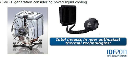 Система жидкостного охлаждения станет частью штатной системы Intel