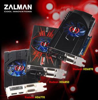 Первенцы компании Zalman на рынке фирменных видеокарт