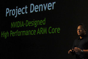 Проект «Denver». NVIDIA будет делать свой процессор для рынка ПК.
