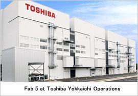 Корпуса новой фабрики Toshiba