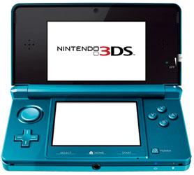 Игровая консоль Nintendo 3DS с автостереоскопическим экраном