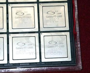 Первые китайские SPARC-совместимые процессоры