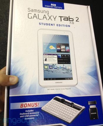 Набор Galaxy Tab 2 7.0 «Student Edition»: планшет и клавиатура в комплекте