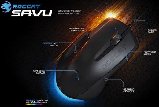Игровая мышь Savu компании ROCCAT