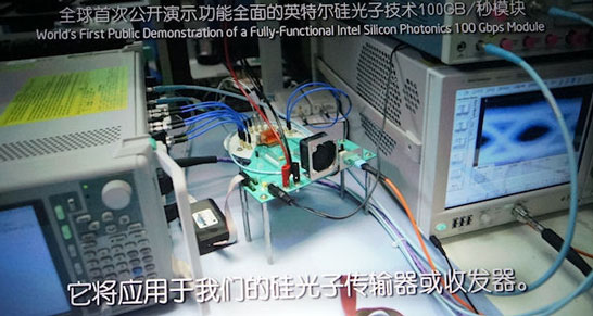 Оптический модуль в микросхеме работает на скорости 100 Гбит/с