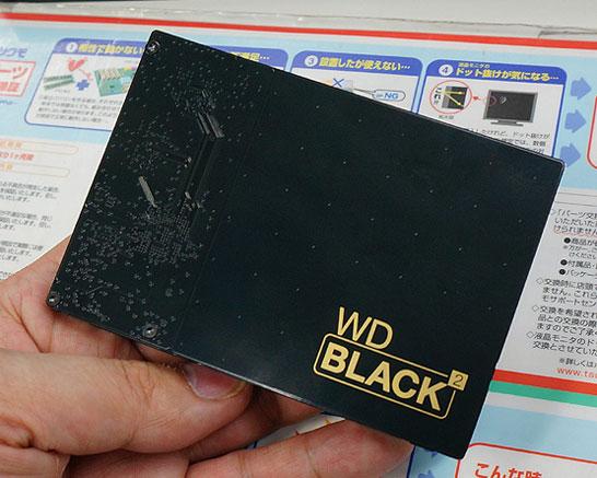 Чёрный накопитель в «чёрной серии»