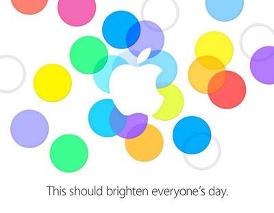 Приглашение на праздничный утренник Apple
