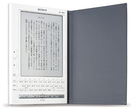 Первая на рынке электронная книга с экраном E Ink — модель 2004 года Sony LIBRIe