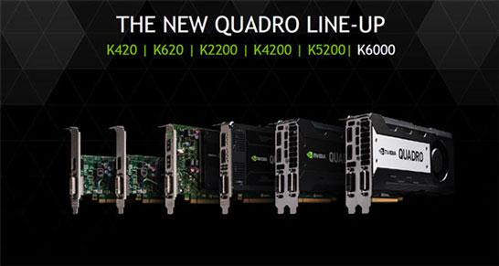 Расширение ассортимента (линейка видеокарт NVIDIA Quadro)