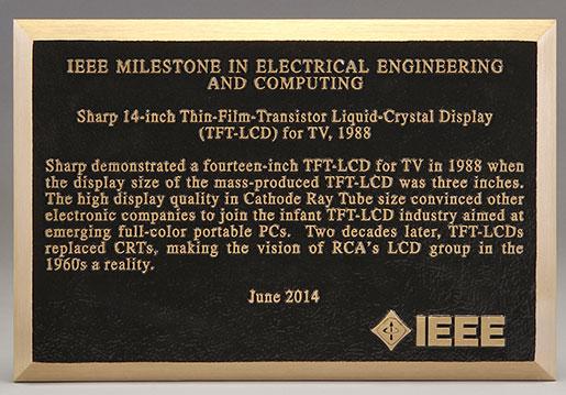 Признание заслуг компании Sharp в деле развития технологий для выпуска LCD