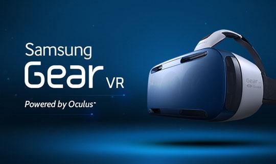 Футляр Samsung Gear VR