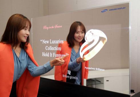 Зеркальная 55-дюймовая OLED-панель Samsung