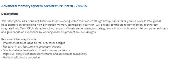 Копия экрана страницы сайта Intel