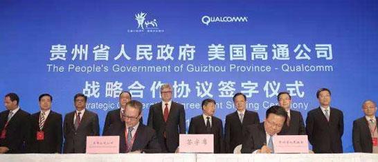Подписание договора о создании совместного предприятия Guizhou Huaxintong Semi-Conductor Technology