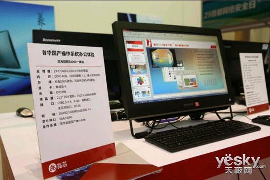 Моноблок на новых процессорах VIA под управлением Windows 7