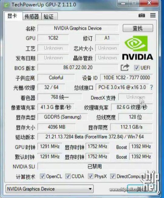Снимок экрана утилиты GPU-Z с характеристиками видеокарты NVIDIA GeForce GTX 1050 Ti