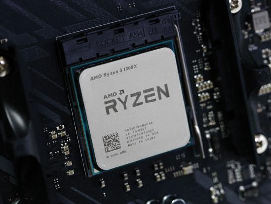 Настольный процессор AMD Ryzen 3 1300X
