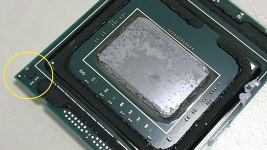 Под крышкой процессора Intel Skylake-X обнаружилась микросхема, похожая на метку RFID