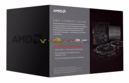 Комплект «Combat Crate» из процессора AMD, платы и видеокарты